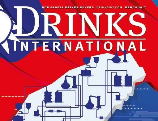 Drinks International. los rankings de las bebidas más exitosas.
